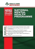 The Fourth Newsletter of the National Mental Health Program